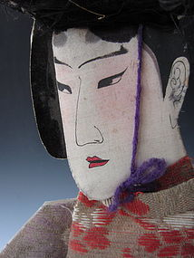 Set of Six Antique Japanese Puppets