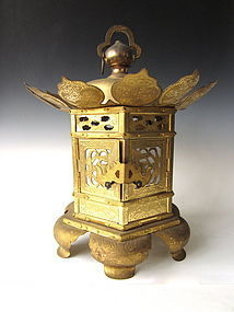 Japanese Gilt Copper Hanging Lantern