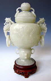 Chinese Carved Jade Lidded Vase with Hu Birds