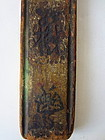 Antique Chinese Daoist Wooden Plaque