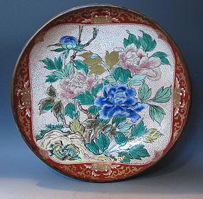 Antique Meiji Period Large Kutani Plate