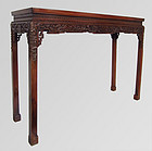 Chinese Highly Carved Huanghuali Table
