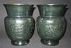 Pair of Chinese Dark Spinach Green Jade Vases