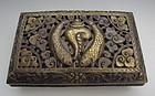 Himalayan Tibetan Gilt and Silver Repousse Box
