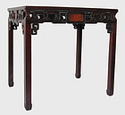 Antique Chinese Huanghuali Table