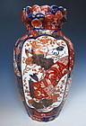 Japanese Meiji Period Imari Scroll Vase
