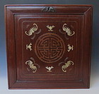 Antique Chinese Inlaid Box