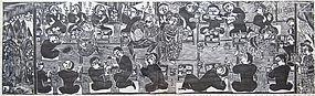 Japanese Woodblock Print by Amano Kazumi