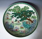 Vintage Chinese Imari Porcelain Charger Children Playin