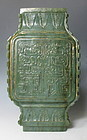 Chinese Carved Jade Vase with Archaic Motif