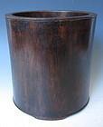 Antique Chinese Hardwood Brush Pot