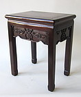 Antique Chinese Hardwood Table with Motif of Bats