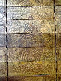 Antique Burmese Sutra