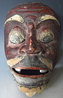 Antique Indonesian Topeng Mask