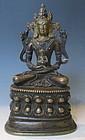 Antique Indian Bodhisattva of Avalokateshvara