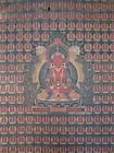 Antique Tibetan Thangka of Amitayus