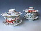 Chinese Pair of Tea Bowls