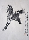Chinese Painting of a Horse Signed Xu Baihong