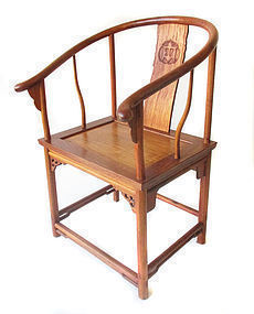 Chinese Pair of Huanghuali Ox Bow Chairs