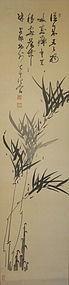 Sumi Painting of Bamboo by Sentsuji Butsugai