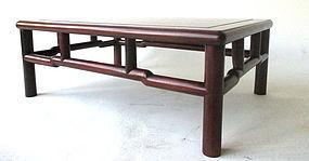 Chinese Hardwood Stand