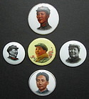 Set of 5 Chinese Mao Communist Badges