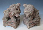 Chinese Pair of Small Stone Lions,  Ming Dynasty