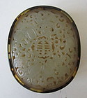 Antique Chinese Jade Small Box