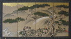 Antique Japanese Four Panel Folding Screen