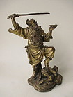 Vintage Brass Statue of Zhong Kui