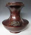 Antique Japanese Copper-Tone Vase With Cranes