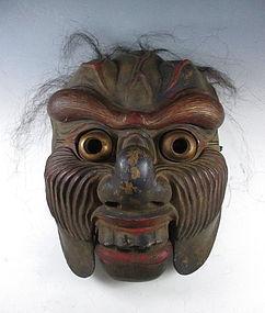 Antique Japanese Bugaku Genjoraku Mask
