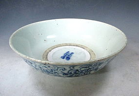 Antique Vietnamese Blue And White Porcelain Bowl