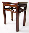 Chinese Hardwood Stand Table