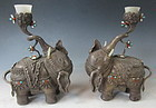 Pair East Indian Elephant Candle Holders