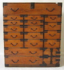 Japanese Merchant Chest