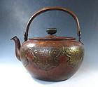 Antique Japanese Copper Tea Kettle