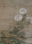 Japanese Scroll Painting Attributed to Ogata Korin