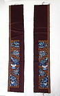 Antique Pair Of Chinese Silk Fabric