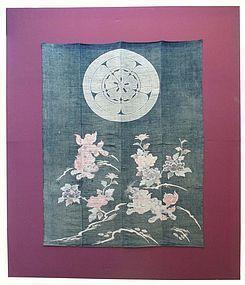 Antique Japanese Cotton Futon With Komainu