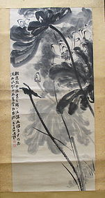 Chinese Scroll Painting of Flowers