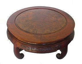 Antique Chinese Carved Hardwood Table