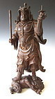 Japanese Iron Sculpture of Bishamonten by Seiun