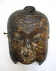 Antique Chinese Hand Carved Wooden Mask