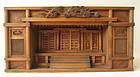 Japanese Small Kamidana Household Shinto Shrine