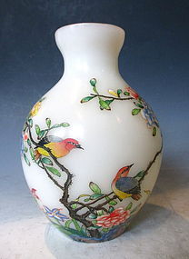 Chinese Glass Vase with Over Enamel