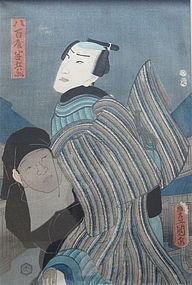 Antique Japanese Ukiyo-e Woodblock by U. Kunisada