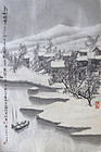 Chinese Painting of Snowy Landscape by Tsui Chian Tsai