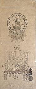 Antique Japanese Print of Kukai and Dainichi Nyorai