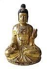 Antique Korean Wooden Amida Buddha with Gold Leaf